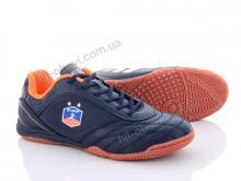 Футбольная обувь Veer-Demax A1927-2Z