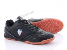 Футбольная обувь Veer-Demax A1927-7Z
