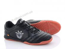 Футбольная обувь Veer-Demax A8011-1Z