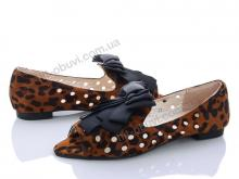 Туфли Victoria V52 уценка
