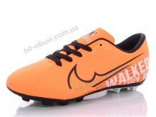 Футбольная обувь Presto 337