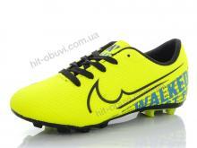 Футбольная обувь Presto 338