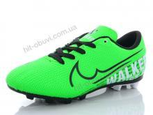 Футбольная обувь Presto 339