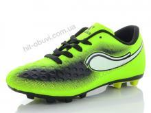Футбольная обувь Presto 343