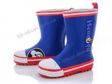 Резиновая обувь Class Shoes DYG1 синий