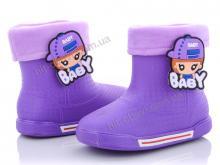 Резиновая обувь Class Shoes DHMY1 фиолетовый