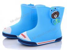Резиновая обувь Class Shoes D932 голубой