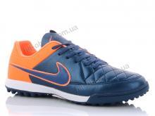 Футбольная обувь Enigma Д03-1