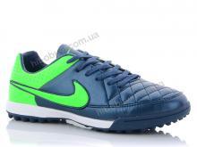 Футбольная обувь Enigma Д03-2
