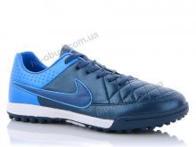 Футбольная обувь Enigma Д03-3