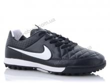 Футбольная обувь Enigma Д03-4