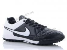 Футбольная обувь Enigma Д03-6