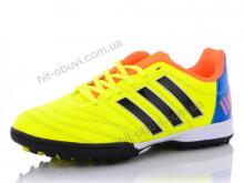 Футбольная обувь Presto 1166-1 сорок.желтый