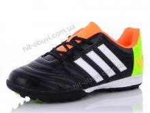 Футбольная обувь Presto 1166-2 сорок.черно-белый