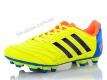 Футбольная обувь Presto 1166-3 шип желтый