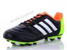 Футбольная обувь Presto 1166-4 шип черный
