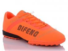 Футбольная обувь KMB Bry ant A1619-2