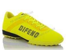 Футбольная обувь KMB Bry ant A1619-3