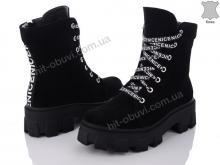 Ботинки Stella 258-1