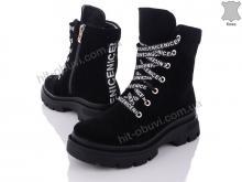 Ботинки Stella 139-1
