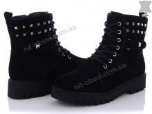 Ботинки HENGJI-CUJQQ 5002