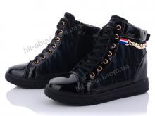 Ботинки Canoa 982-2