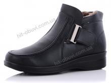 Ботинки YUEMINGZHU 807