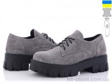 Туфли ARTO 3351 серый з.