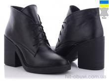 Ботинки ARTO 6216 ч.к.