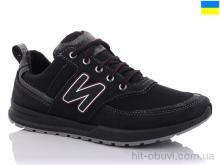 Кроссовки Крок 3001 черный