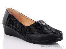 Туфли Коронате A1545-1