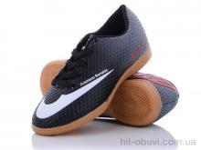Футбольная обувь VS W24 (31-35)