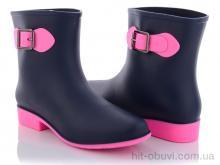 Резиновая обувь Class Shoes G01Z