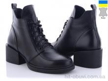 Ботинки ARTO 3005 ч.к.