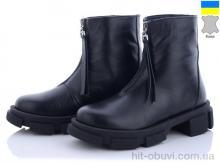 Ботинки ARTO 2003 ч.к. зима