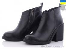 Ботинки ARTO 8116 ч.к.