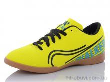 Футбольная обувь Presto 419