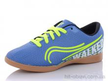 Футбольная обувь Presto 420