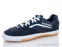 Кеды RGP 3795 blue 36-40