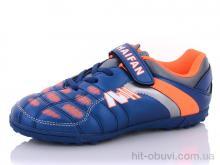Футбольная обувь Presto 444