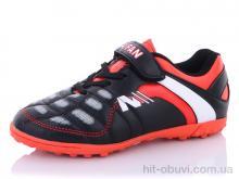 Футбольная обувь Presto 445