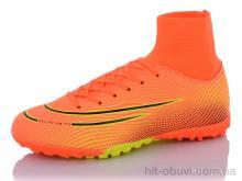 Футбольная обувь Presto 1907-1