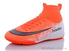 Футбольная обувь Presto 2039-1