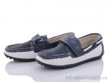 Мокасины Style-baby-Clibee NN12020 blue