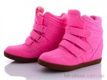 Сникерсы Victoria 9 pink