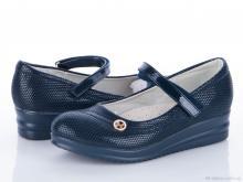 Туфли Waldem S-07 blue уценка