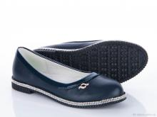 Туфли Waldem S-20-2 blue уценка
