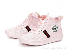 Кроссовки Waldem M-10 pink уценка