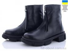 Ботинки ARTO 2003 ч.к.