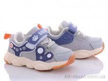 Кроссовки Class Shoes BD510 серый
